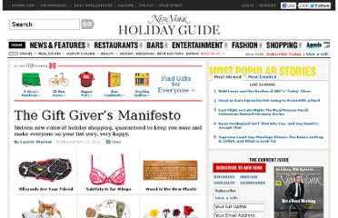 http://nymag.com/guides/holidays/gifts/2011/shopping-rules/