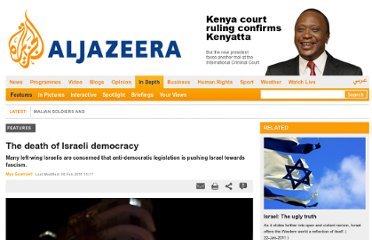 http://www.aljazeera.com/indepth/features/2011/02/201126123643463123.html