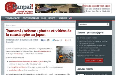 http://www.kanpai.fr/japon/tsunami-seisme-photos-videos-catastrophe-japon.html