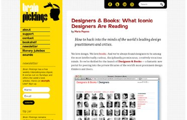 http://www.brainpickings.org/index.php/2011/02/01/designers-and-books/