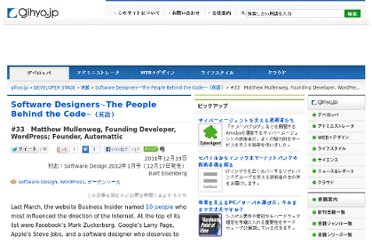 http://gihyo.jp/dev/serial/01/software_designers/0033