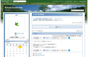 http://blogs.yahoo.co.jp/ffcxg073/folder/715454.html