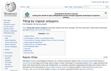 http://en.wikipedia.org/wiki/Tiling_by_regular_polygons