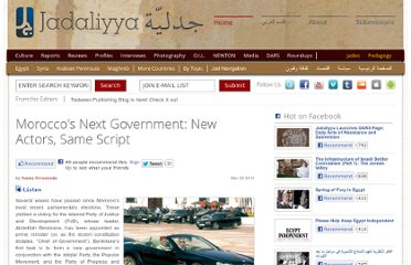 http://www.jadaliyya.com/pages/index/3724/moroccos-next-government_new-actors-same-script