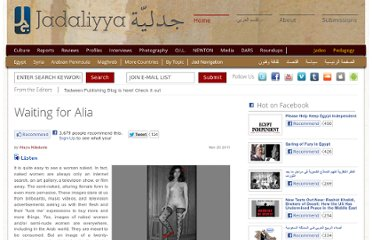 http://www.jadaliyya.com/pages/index/3208/waiting-for-alia