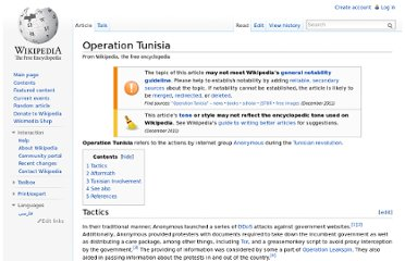 http://en.wikipedia.org/wiki/Operation_Tunisia