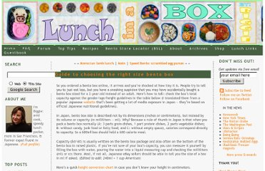 http://lunchinabox.net/2007/03/07/guide-to-choosing-the-right-size-bento-box/