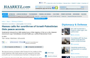 http://www.haaretz.com/news/diplomacy-defense/hamas-calls-for-overthrow-of-israeli-palestinian-oslo-peace-accords-1.384237