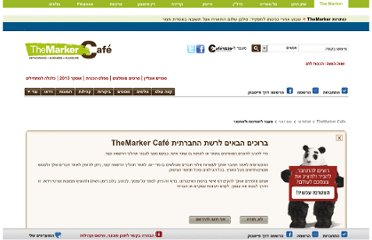 http://cafe.themarker.com/post/2360776/