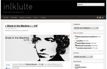 http://www.inkulte.com/2011/12/ghost-in-the-machine-iri5-cassettes-audio/