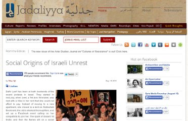 http://www.jadaliyya.com/pages/index/2648/social-origins-of-israeli-unrest