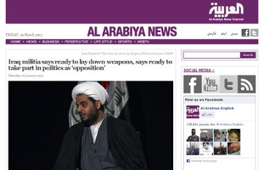 http://english.alarabiya.net/articles/2012/01/05/186605.html