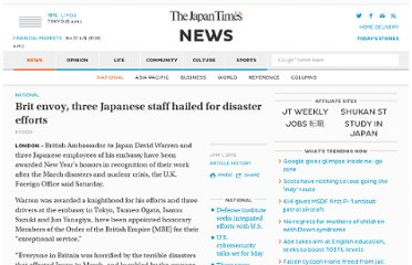 http://www.japantimes.co.jp/text/nn20120101a2.html