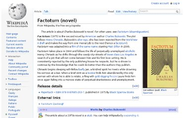 http://en.wikipedia.org/wiki/Factotum_(novel)
