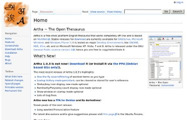 http://artha.sourceforge.net/wiki/index.php/Home