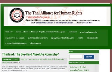 http://thai-ahr.org/2011/12/21/thailand-the-die-hard-absolute-monarchy/