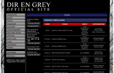 http://www.direngrey.co.jp/english/e-tour/