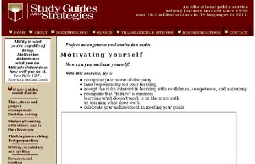 http://www.studygs.net/motivation/index.htm