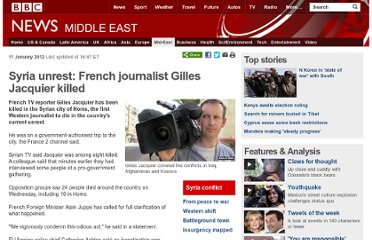 http://www.bbc.co.uk/news/world-middle-east-16516135