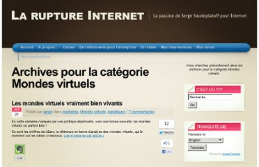 http://blog.almatropie.org/category/mondes-virtuels/