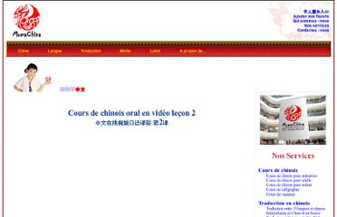 http://momachina.ch/langue_chinoise/cours_en_linge/oral_en_video/lecon2.html