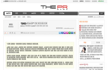 http://www.the-pr.co.kr/news/articleView.html?idxno=4525