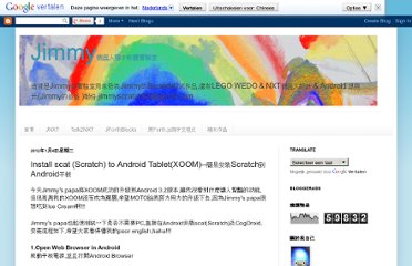 http://jimmyscratchlab.blogspot.com/2012/01/install-scat-scratch-to-android-tablet.html