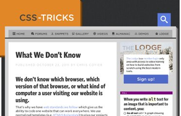 http://css-tricks.com/what-we-dont-know/