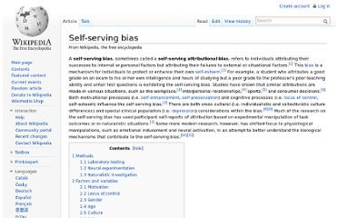 http://en.wikipedia.org/wiki/Self-serving_bias
