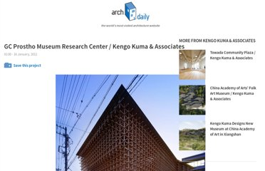 http://www.archdaily.com/199442/gc-prostho-museum-research-center-kengo-kuma-associates/
