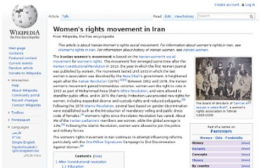 http://en.wikipedia.org/wiki/Women%27s_rights_movement_in_Iran