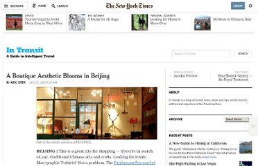 http://intransit.blogs.nytimes.com/2009/07/12/a-boutique-aesthetic-blooms-in-beijing/