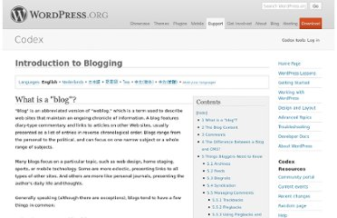 http://codex.wordpress.org/Introduction_to_Blogging
