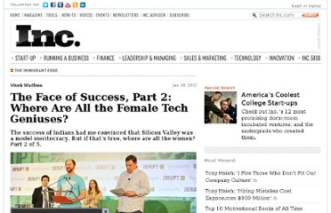 http://www.inc.com/vivek-wadhwa/where-are-all-the-female-tech-geniuses.html