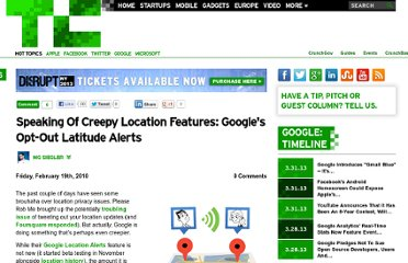 http://techcrunch.com/2010/02/19/google-location-alerts/