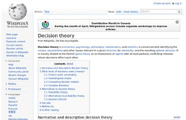 http://en.wikipedia.org/wiki/Decision_theory#Choice_under_uncertainty