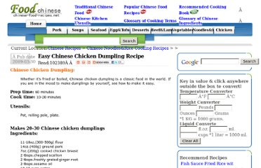 http://www.chinese-food-recipes.net/chinese_noodles&rice_cooking_recipes/easy_chinese_chicken_dumpling_recipe.html