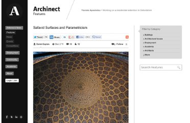 http://archinect.com/features/article/29553480/safavid-surfaces-and-parametricism