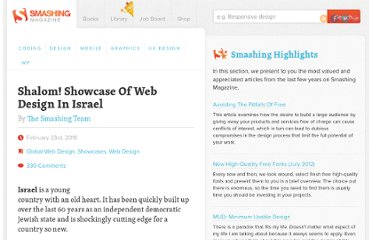 http://www.smashingmagazine.com/2010/02/23/shalom-showcase-of-web-design-in-israel/