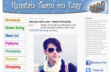 http://etsyrussianteam.blogspot.com/2012/01/interview-with-star-aleksa-citruscat.html