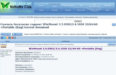 http://nnm-club.ru/forum/viewtopic.php?t=303870