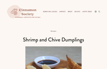 http://appetiteforchina.com/recipes/shrimp-and-chive-dumplings/