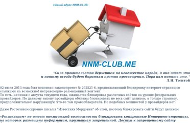 http://nnm-club.ru/forum/viewtopic.php?t=164770