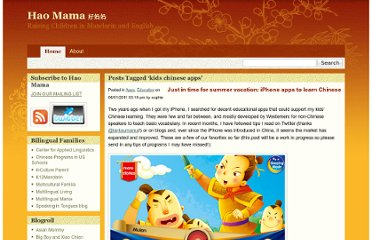 http://haomama.us/tag/kids-chinese-apps/