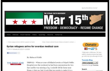 http://mar15.info/2012/01/syrian-refugees-arrive-for-overdue-medical-care/