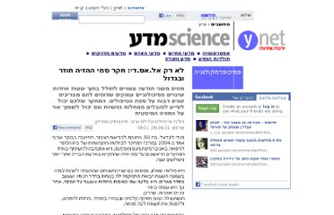 http://www.ynet.co.il/articles/0,7340,L-4078759,00.html