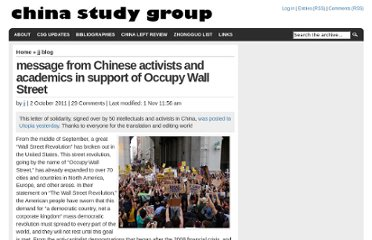 http://chinastudygroup.net/2011/10/message-from-chinese-activists-and-academics-in-support-of-occupy-wall-street/