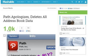 http://mashable.com/2012/02/08/path-dave-morin-apology/