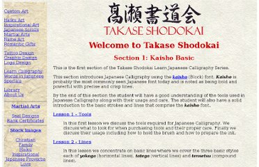 http://www.takase.com/LearnJapaneseCalligraphy/ShodoLessons/CD001/index.htm