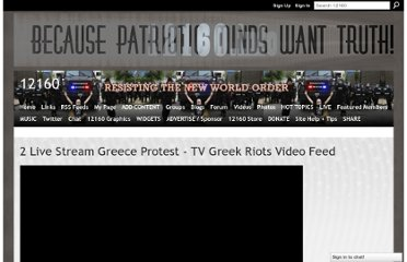 http://12160.info/page/2-live-stream-greece-protest